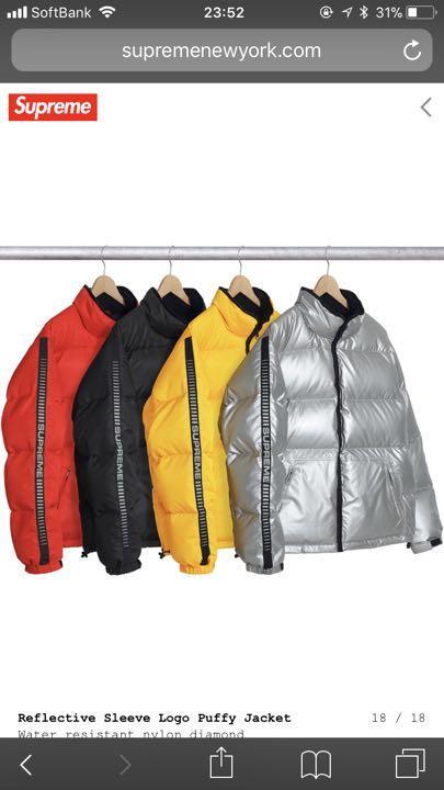 13014c57 メルカリ - Supreme Puffy Jacket silver 【ダウンジャケット】 (¥65,000 ...