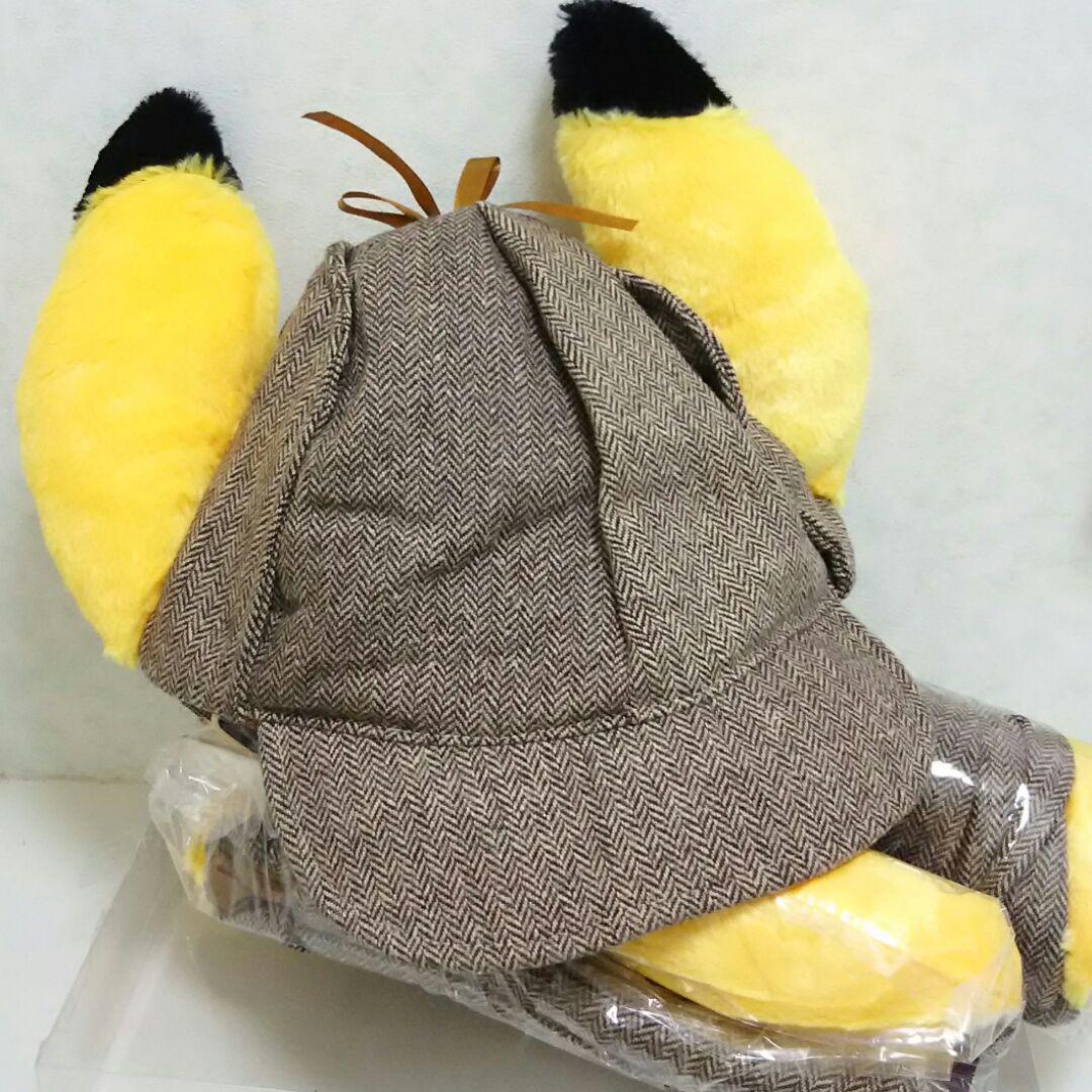 帽子 2個セット 名探偵ピカチュウ キャップ 送料込み