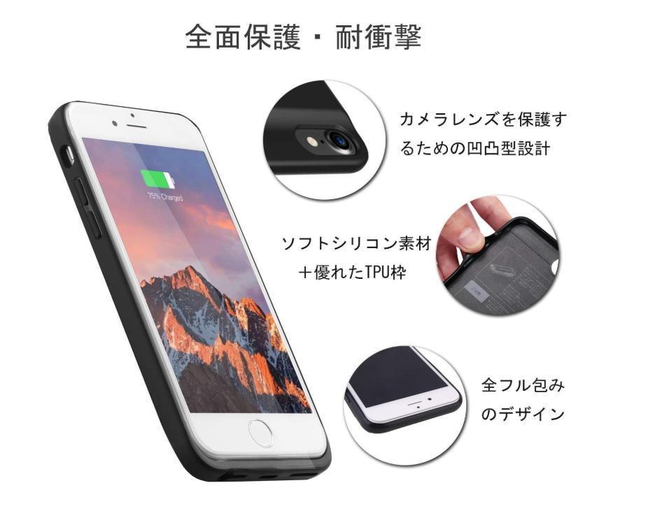 5e89604b52 メルカリ - 安心 iPhone 6 6s 7 8バッテリーケーススリム充電式保護 ...