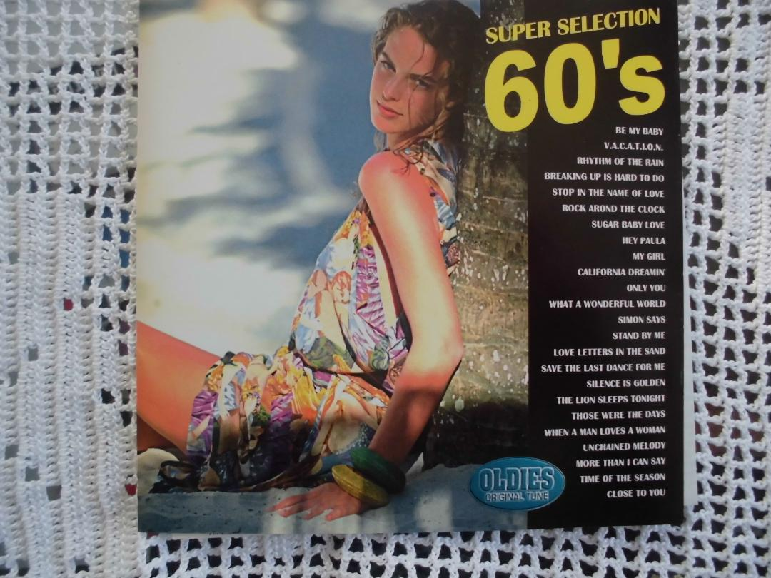 年代 洋楽 1960 ヒット 曲