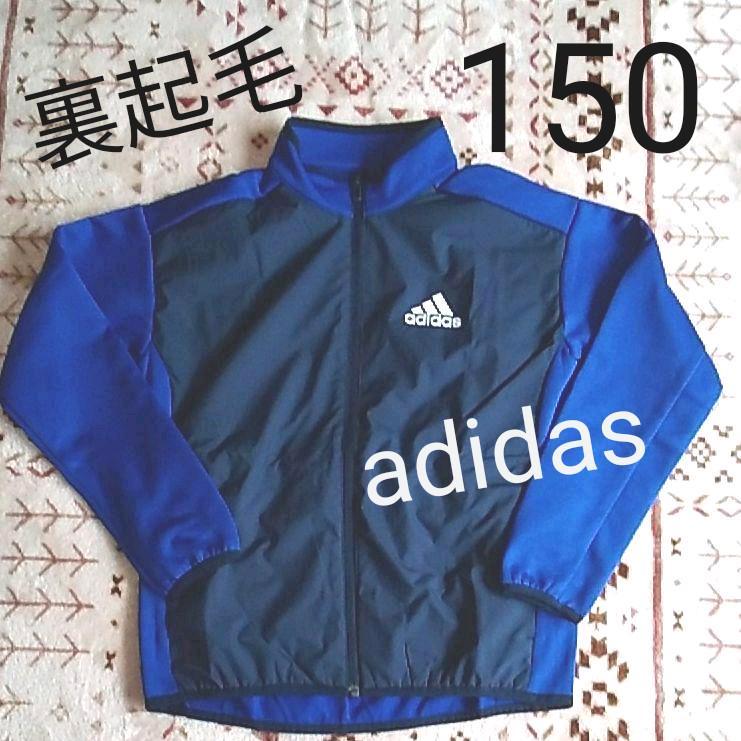 5f4ced423e3f7 メルカリ - adidas Boys ESS ライトパデット ハイブリッド ジャケット ...