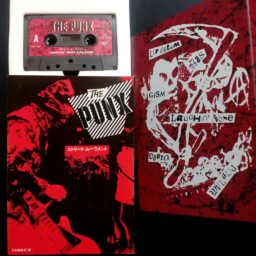 宝島カセットブック/'『THE PUNX  ストリートムーヴメント』