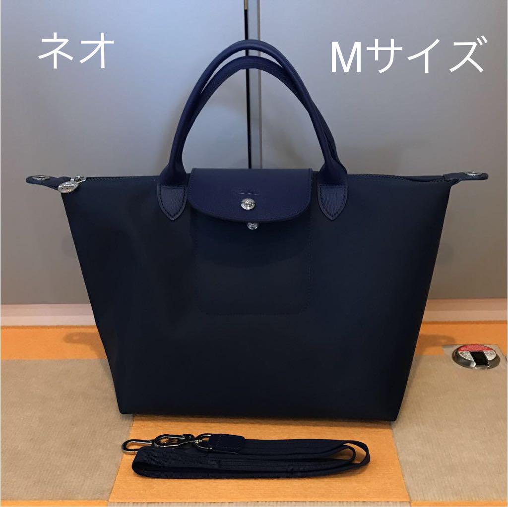 24f7834b90ed メルカリ - 【LONGCHAMP】ロンシャン ルプリアージュ ネオ ネイビー M ...