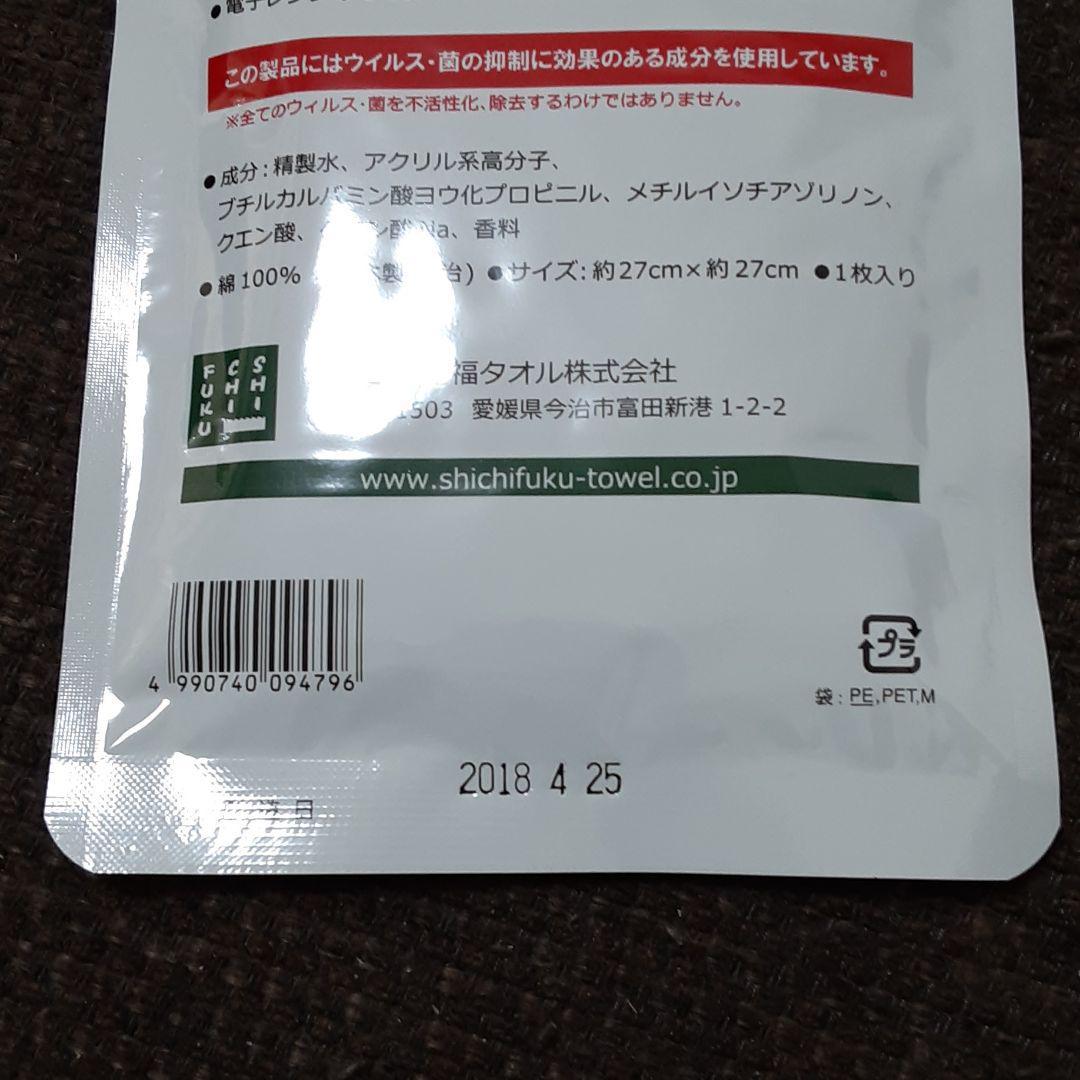 ヨウ ブチル カルバミン 化 プロピニル 酸