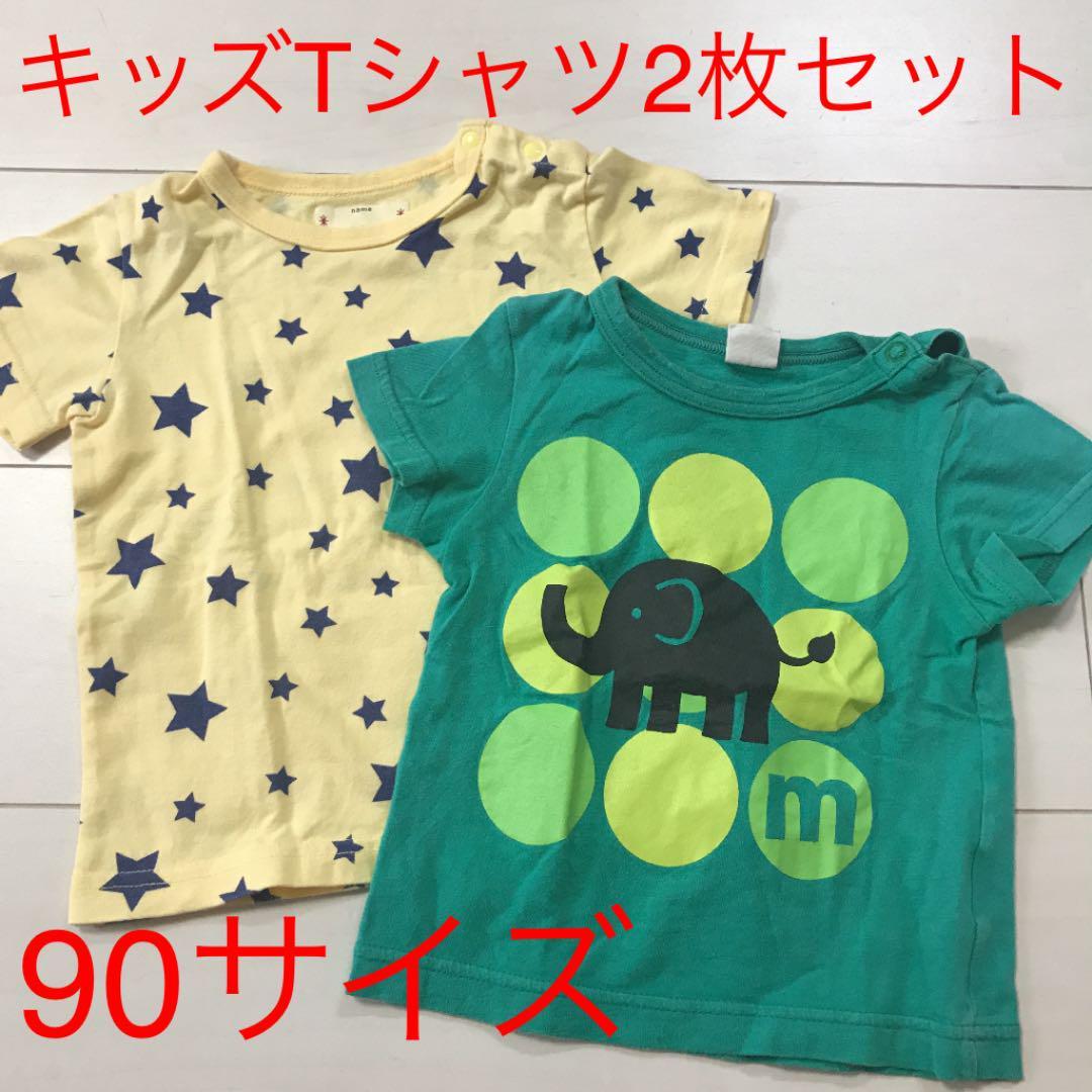 0155307ea67d4 メルカリ - まとめ売り キッズ 子供服 2着セット 半袖 Tシャツ 女の子 ...