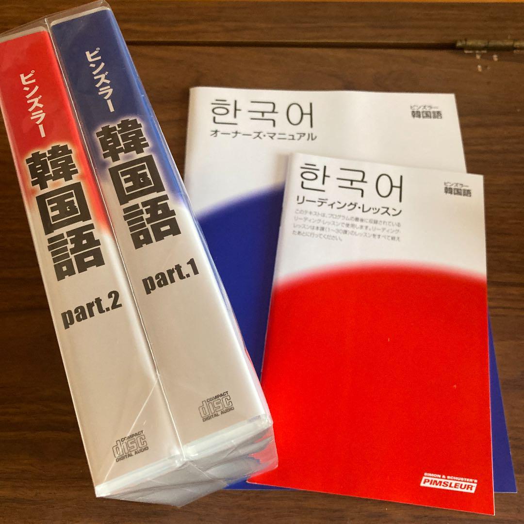 語 ユーキャン 韓国