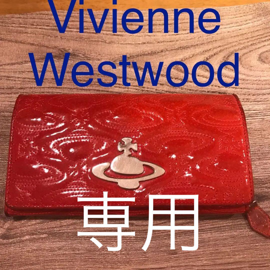 96a42d4d0e90 メルカリ - ヴィヴィアンウエストウッド 長財布 本革、綺麗 プレゼント ...