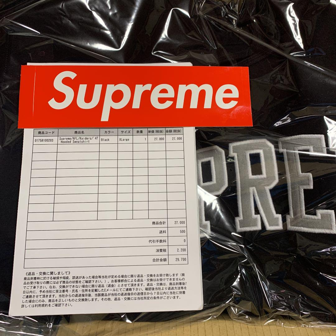 405f838610f81 メルカリ - Supreme 【リュック/バックパック】 (¥28,000) 中古や未使用のフリマ
