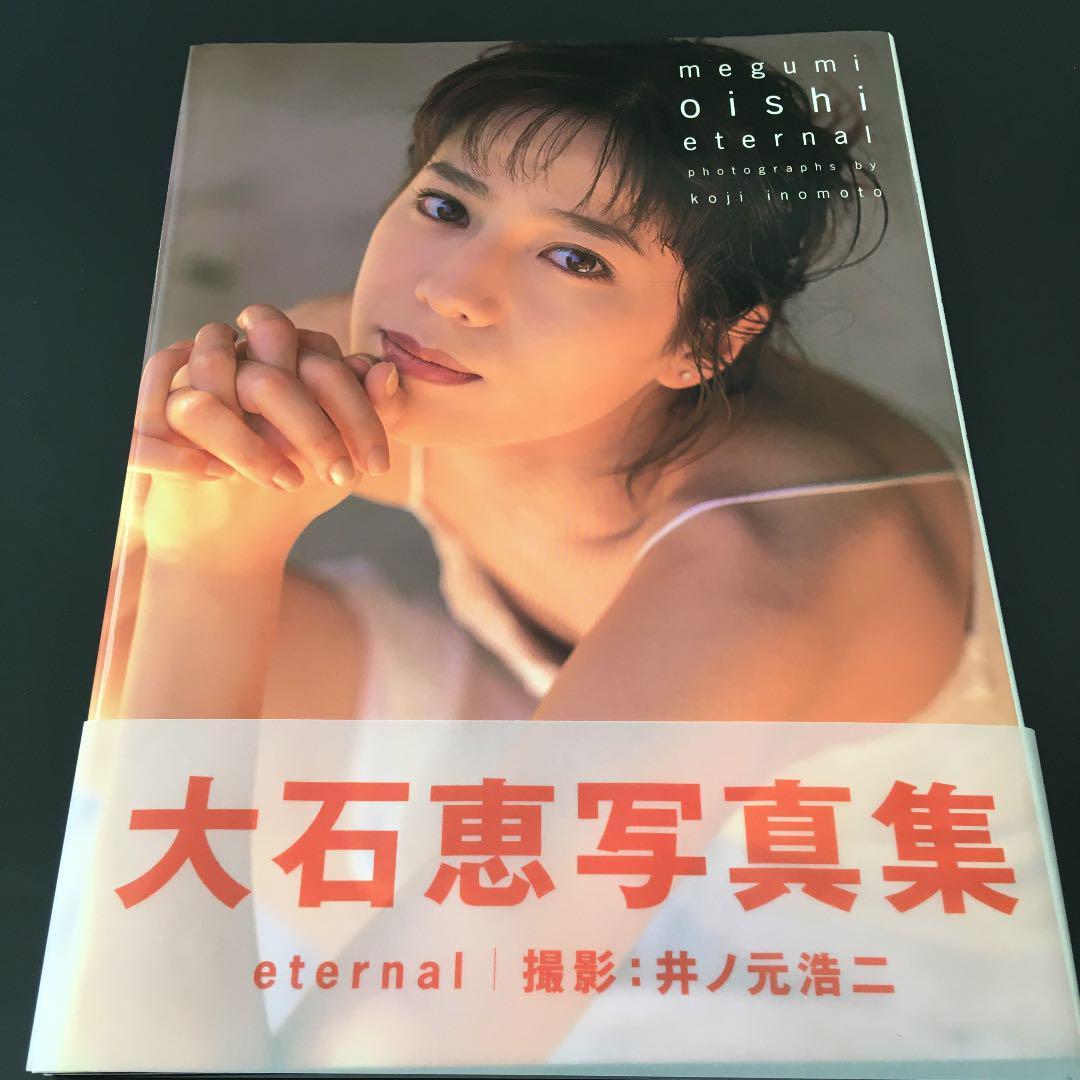 恵 大石 hydeは嫁さんと離婚した?子供・玲くん(れいくん)の現在は?画像有?