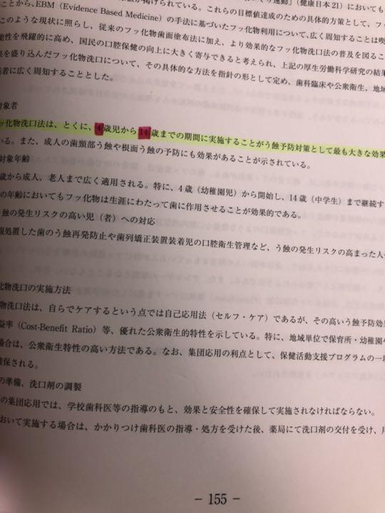 はぐくむ 安全 学校 力 で 生きる 教育 の を 【東京書籍】 一般書籍