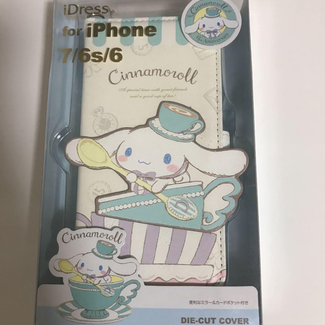 メルカリ シナモロール Iphone7 6s 6対応カバー 即購入ok Iphone用ケース 1 490 中古や未使用のフリマ