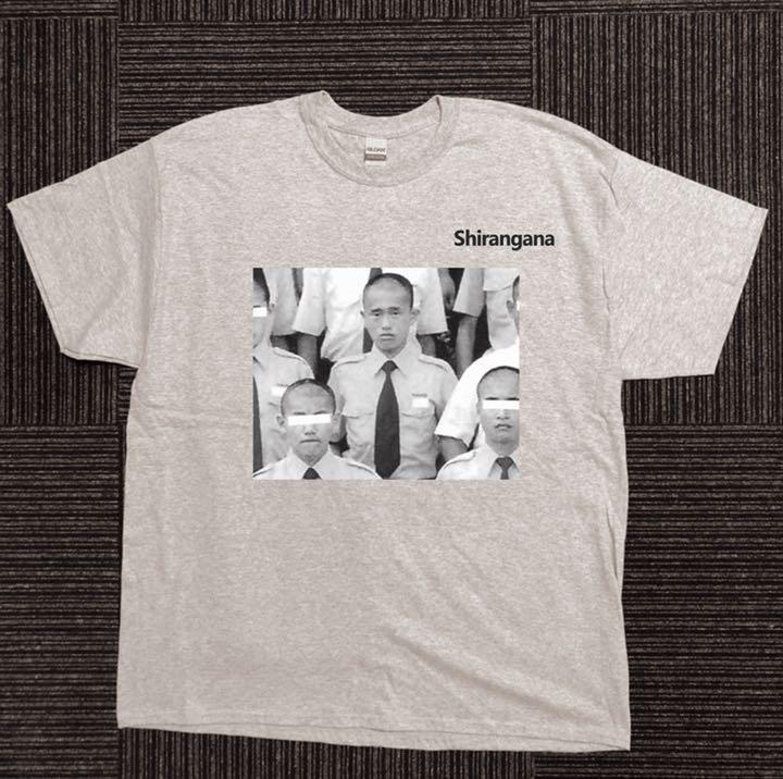 T シャツ 雅功 浜田 浜田雅功のモザイクTシャツの画像はこれ!ガキ使の放送禁止デザインが気になる!