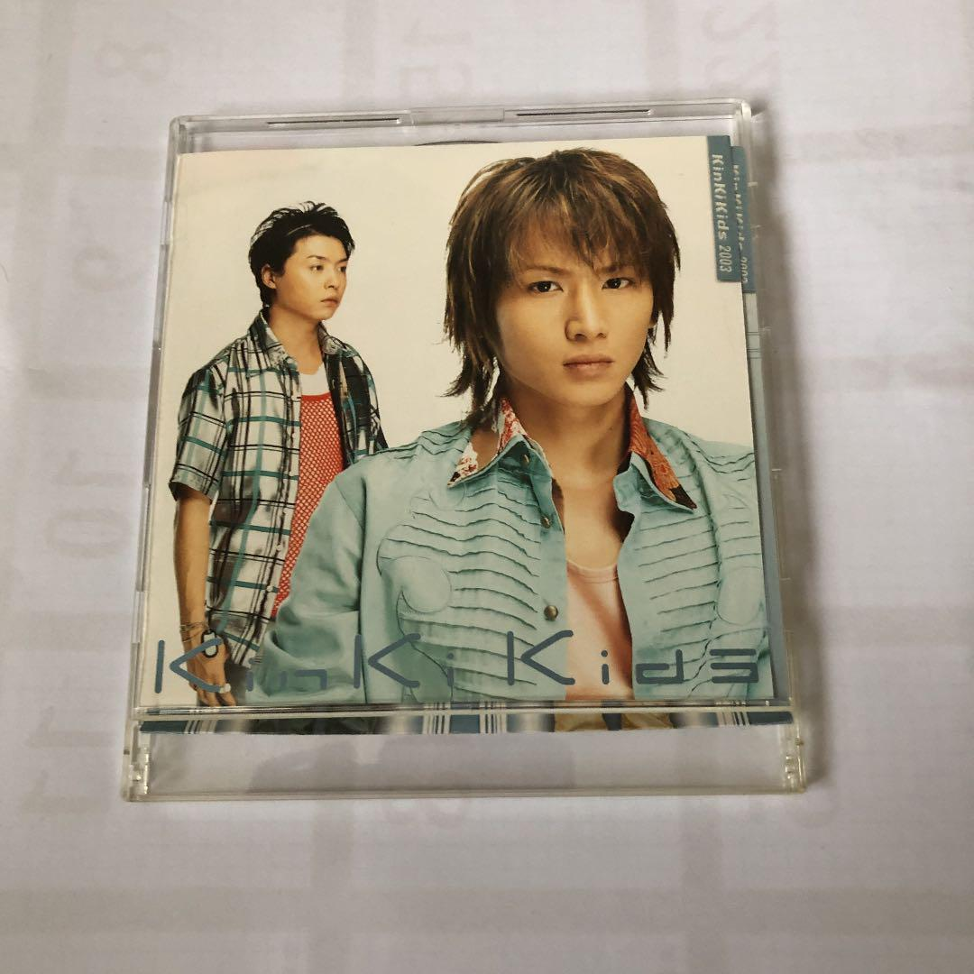 メルカリ - Kinki Kids CD 薄荷キャンディー 【邦楽】 (¥333) 中古や未 ...