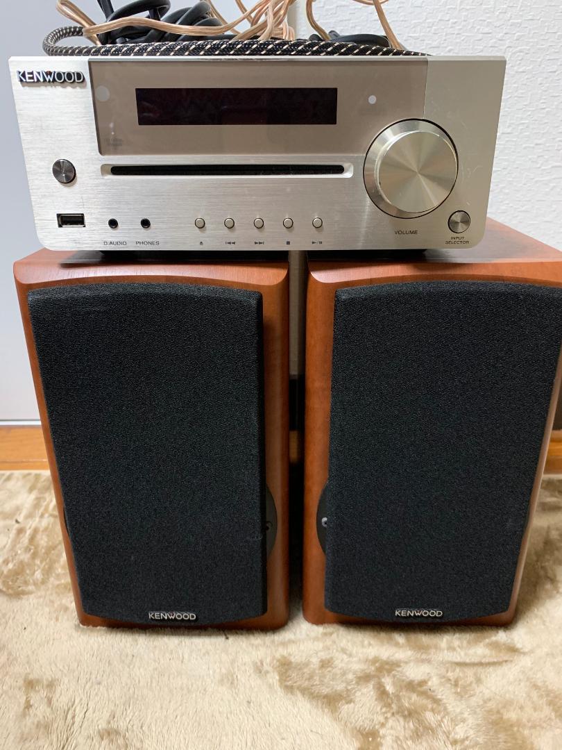 JVC KENWOOD Compact Hi-Fi System K-735
