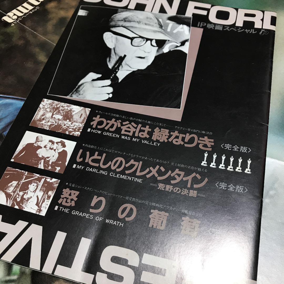 メルカリ - ジョンフォード 監督本 【タレント/お笑い芸人】 (¥300 ...
