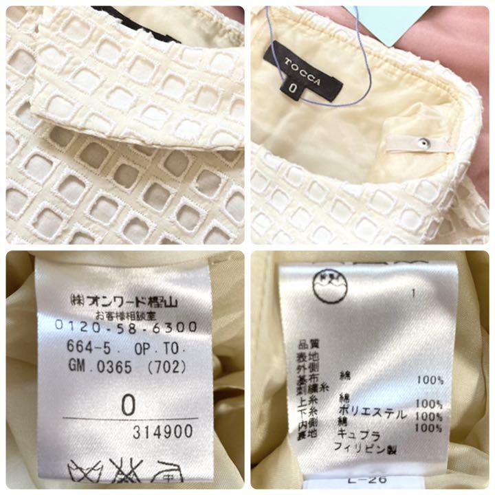 新品タグ付き♡TOCCA ひざ丈ワンピース  カットワーク リボン ホワイト S