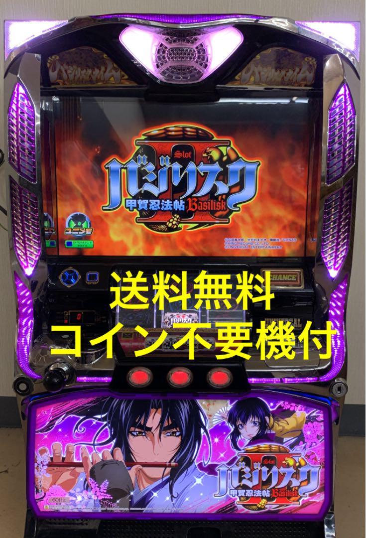 バジリスク 甲賀 忍法 帖 2
