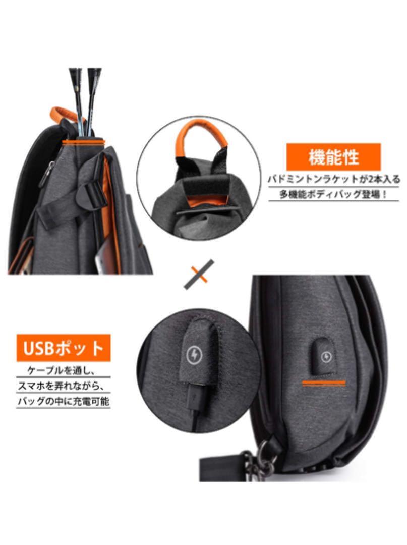 b1a0063c6607c3 メルカリ - Hotlion ボディバッグ メンズ 【ボディーバッグ】 (¥4,300 ...