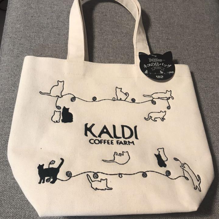 バッグ の 日 カルディ 猫