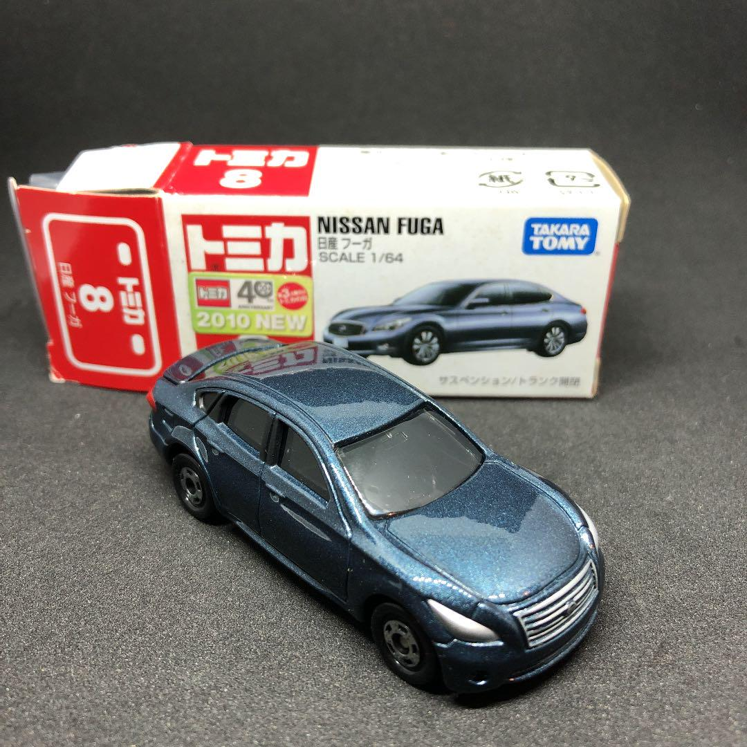 Tomica 8 Nissan FUGA TOMY FROM JAPAN