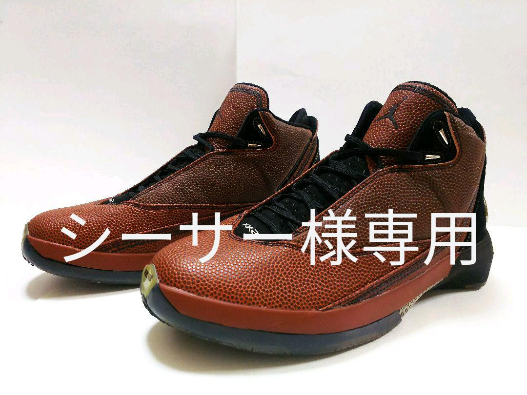 4f7205cfe120c4 メルカリ - シーサー様 専用AIR JORDAN XX2(AJ 22)basketball ...