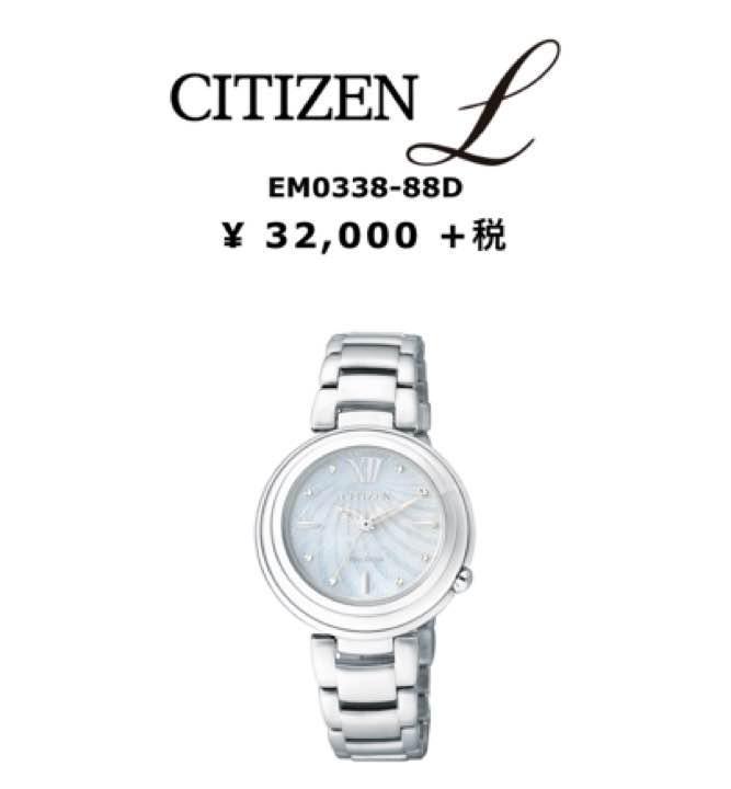 2cbd49a7a7 メルカリ - CITIZEN L シチズン エル 腕時計 ソーラー レディース エコ ...