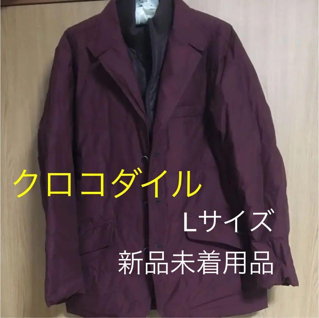 c5cef11869cd メルカリ - クロコダイル エンジ色ダウンコート メンズ 【テーラード ...