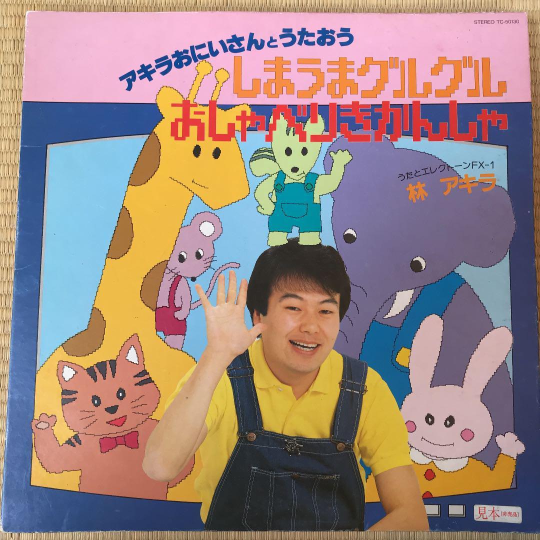 メルカリ - 和モノレコード中古 ...
