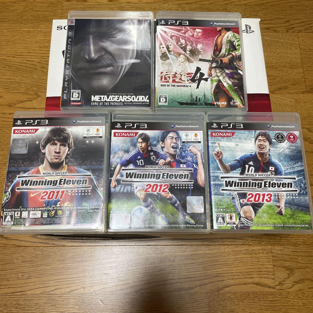 SONY PlayStation3  PS3本体 おまけソフト付き