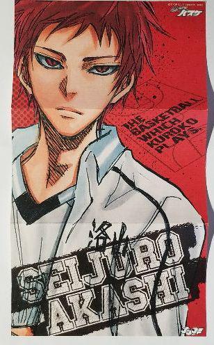 メルカリ 赤司征十郎黒子のバスケイラストシート キャラクター