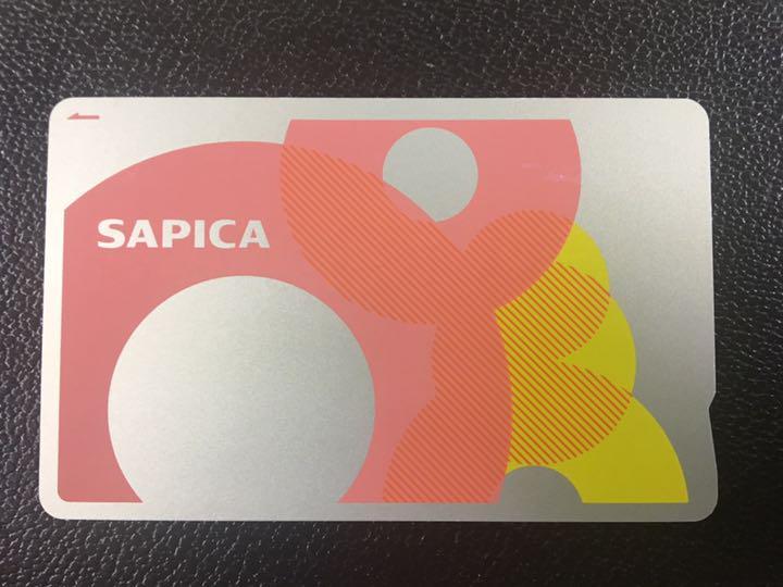 メルカリ - SAPICA サピカ 【鉄道】 (¥1,350) 中古や未使用のフリマ