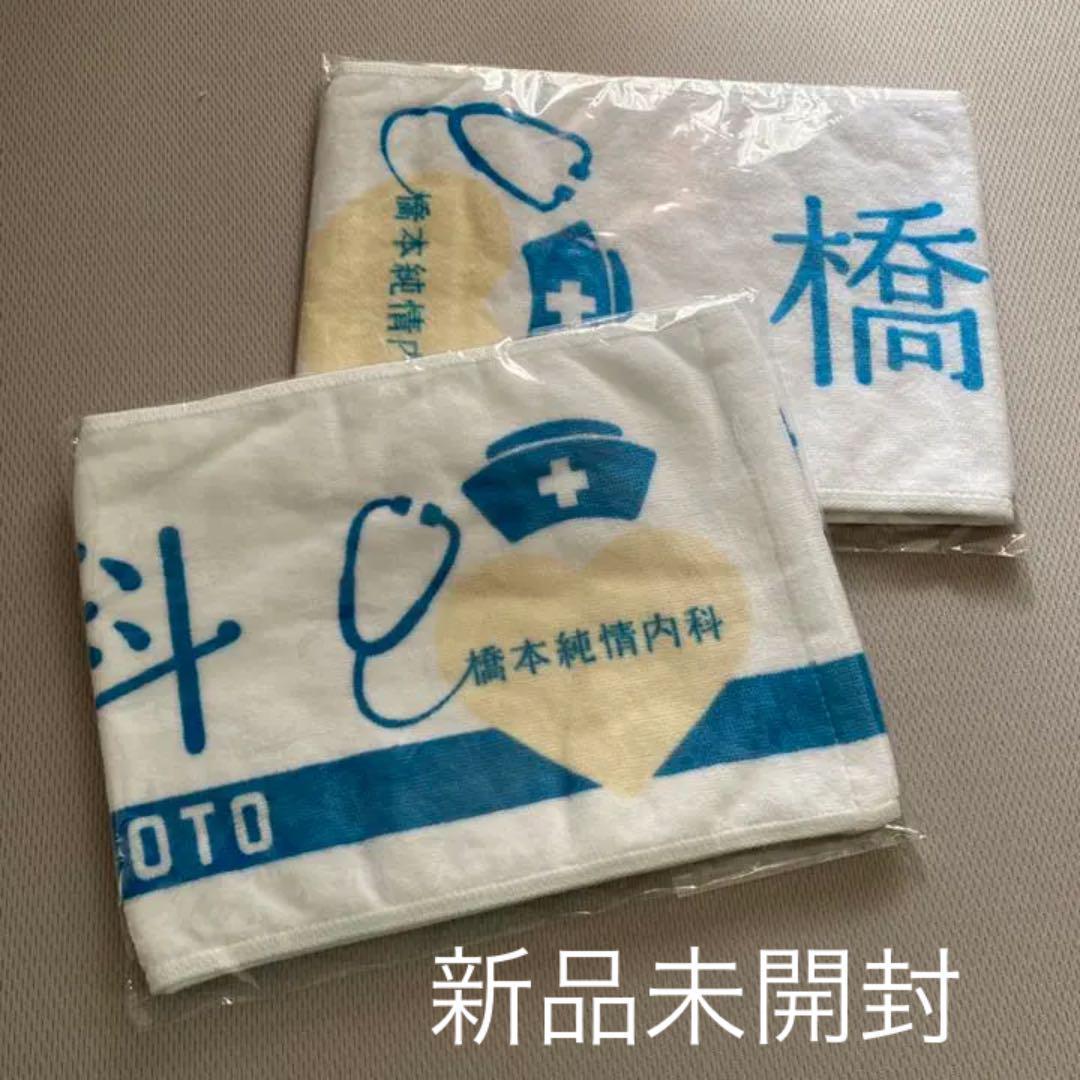 ファンクラブ 橋本環奈 2019年7月15日 橋本環奈オフィシャルファンクラブついに発足!