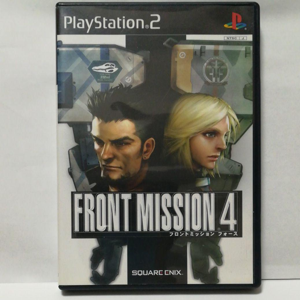 Spiele Front Mission 4 PlayStation 2