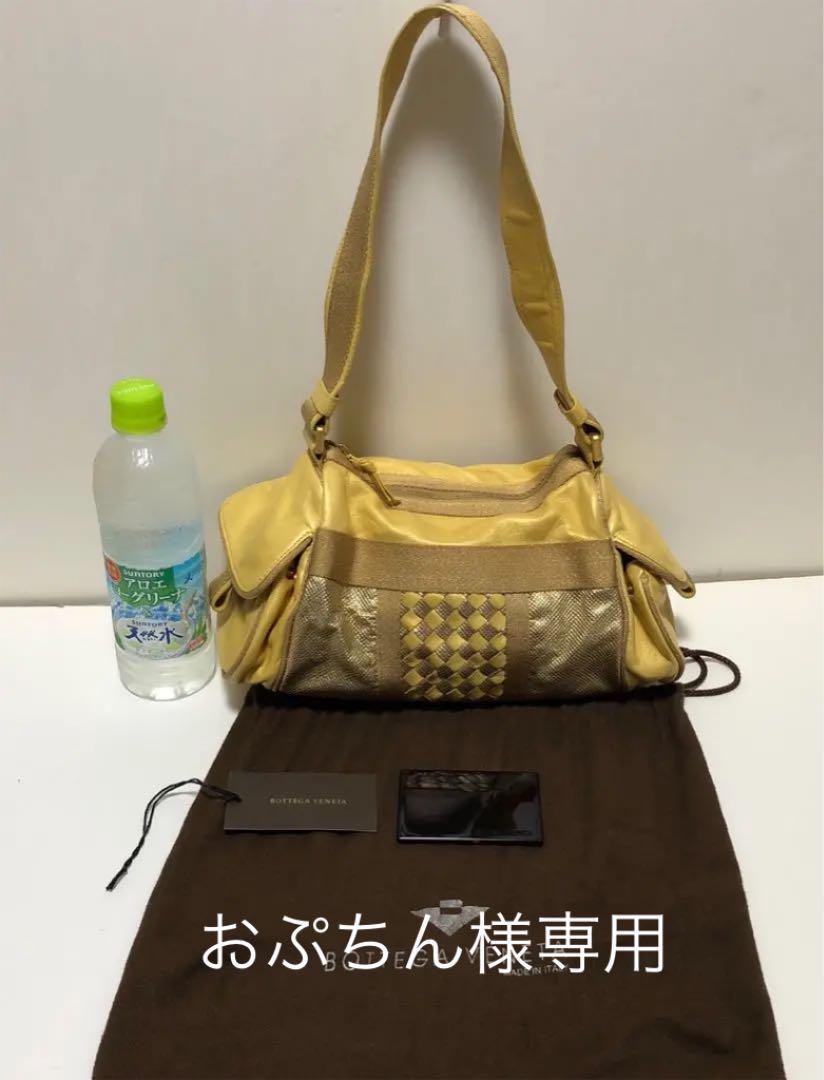 super popular 90a19 893c4 ボッテガヴェネタ イエローとシャンパンゴールドのメッシュのバッグ(¥8,000) - メルカリ スマホでかんたん フリマアプリ
