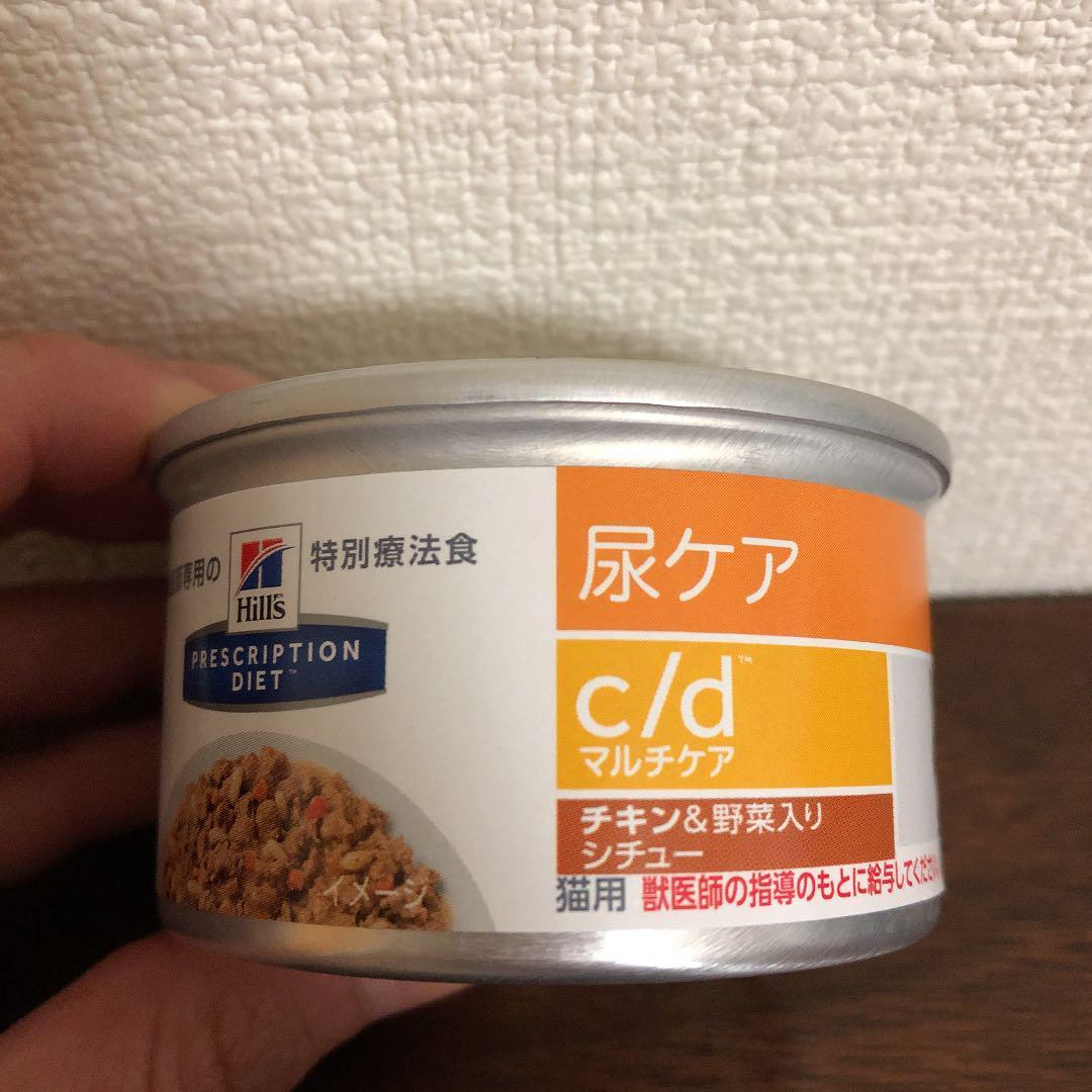 猫用 缶詰