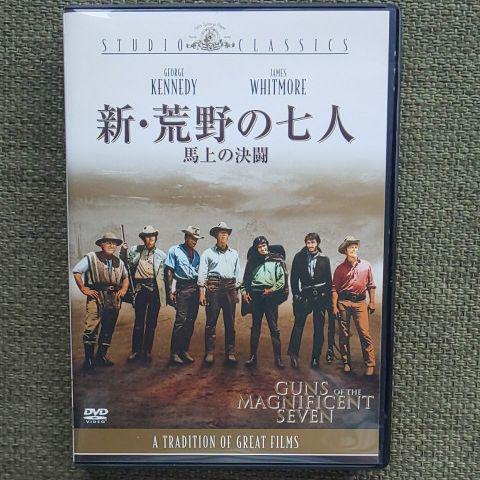 メルカリ - 新・荒野の七人/馬上の決闘('69米) 【外国映画】 (¥700 ...