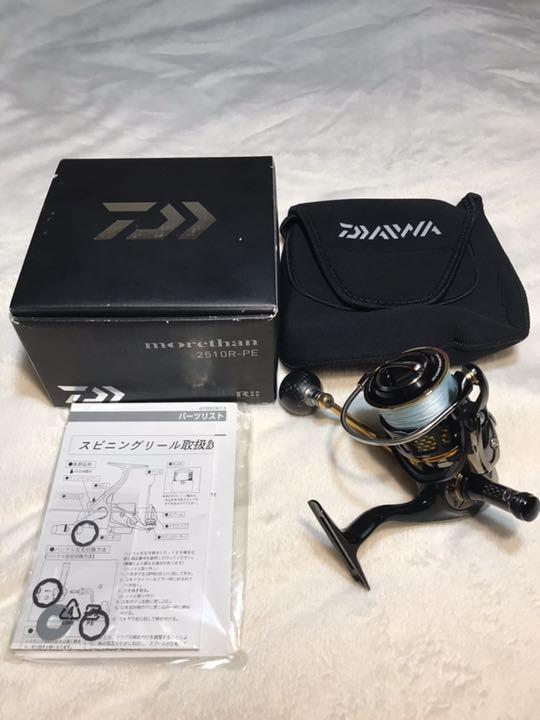 Daiwa morethan 2510R-Pe Super morezan 14