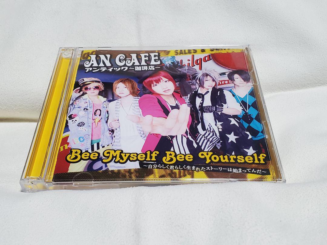 メルカリ - アンテック-珈琲店- CDセット2 【邦楽】 (¥1,200) 中古や未 ...