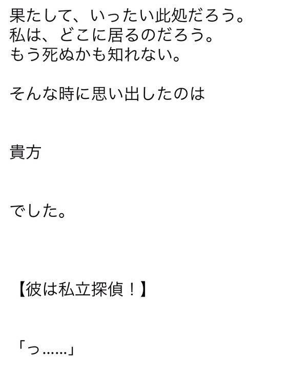 名 探偵 コナン 夢 小説