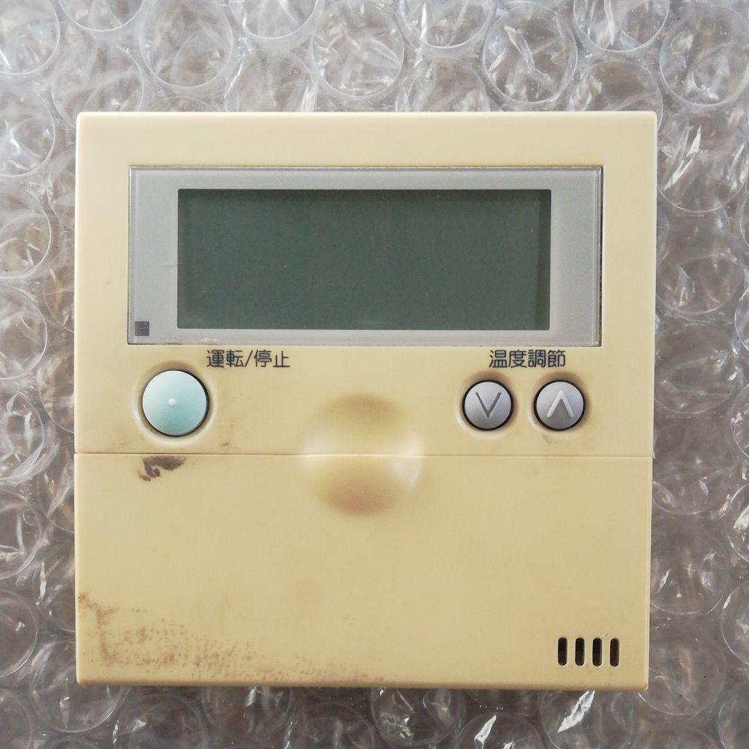 メルカリ 日立 Hitachi 業務用エアコンリモコン 日立 4 000 中古や未使用のフリマ