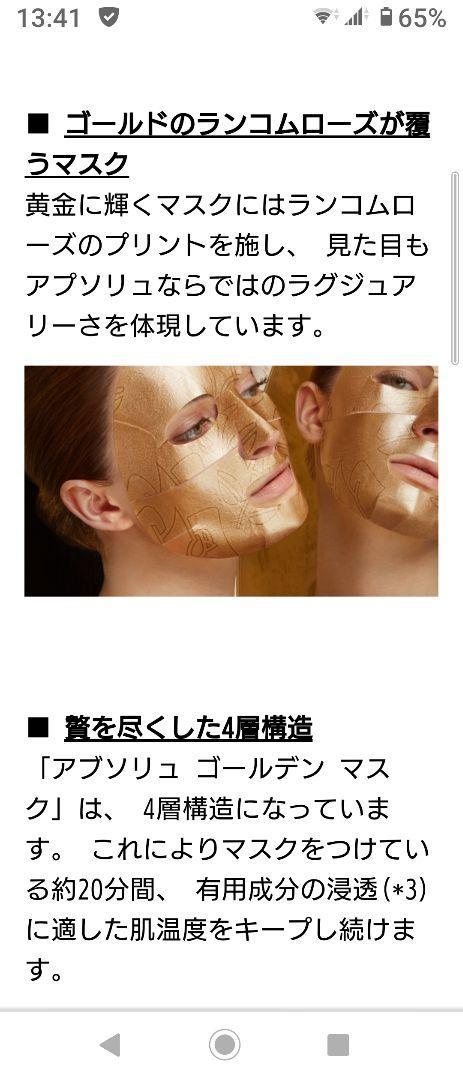 高級 マスク 最 最高級【リアル変装用シリコンラバーマスク】Oldmen:[eモンズ ヤマダモール店]