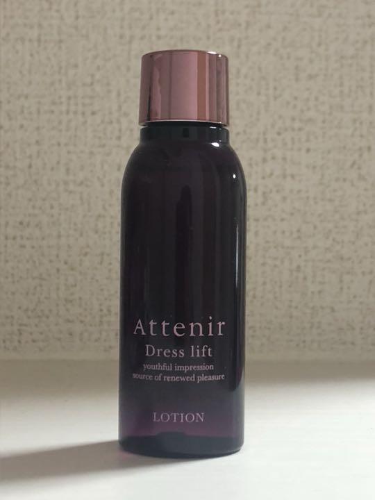 アテニア 化粧 水