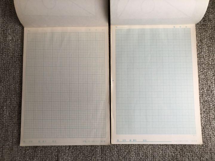 は グラフ 用紙 と 三角関数のプリント集