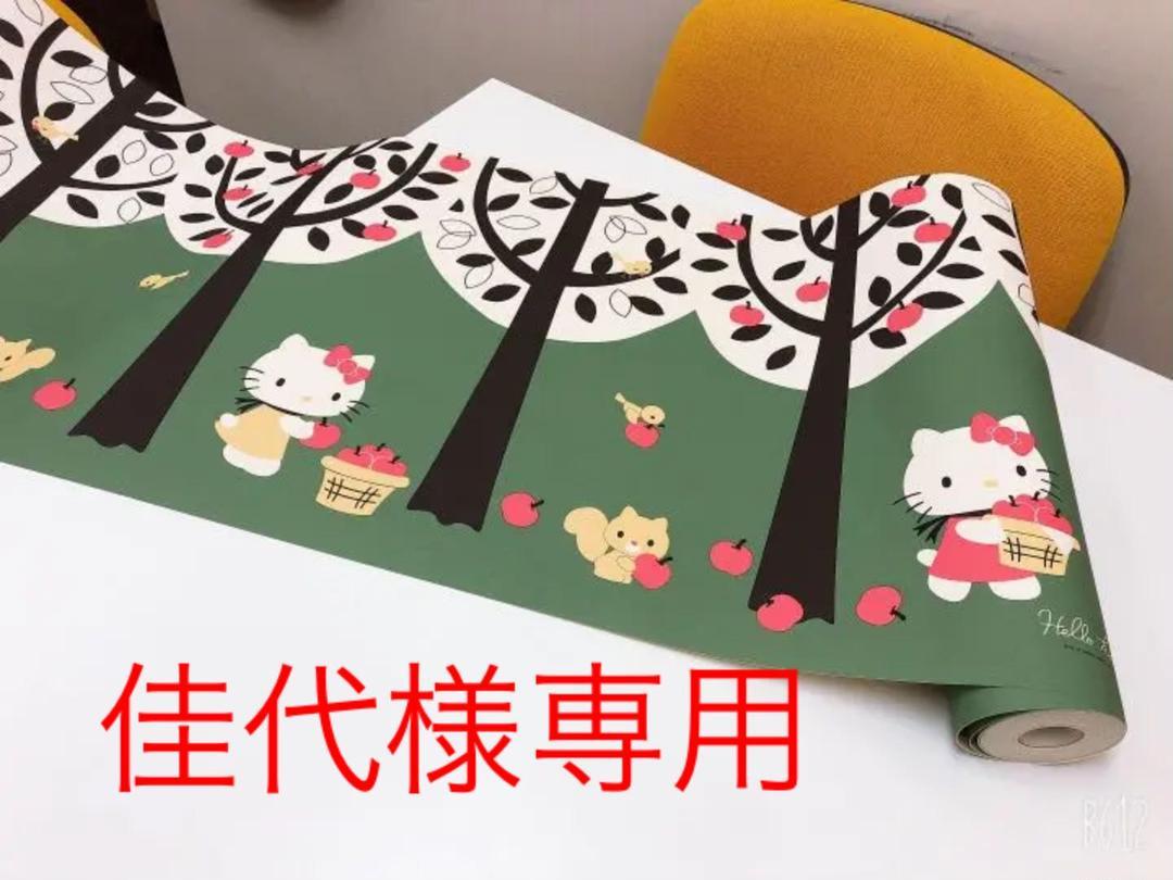メルカリ キティちゃん壁紙 インテリア 住まい 小物 3 700