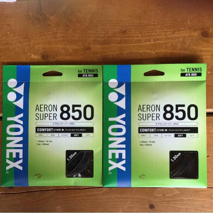 a21a01dcc5e66f メルカリ - YONEX エアロンスーパー 850 1.3mm 黒 2個 ナイロンガット ...