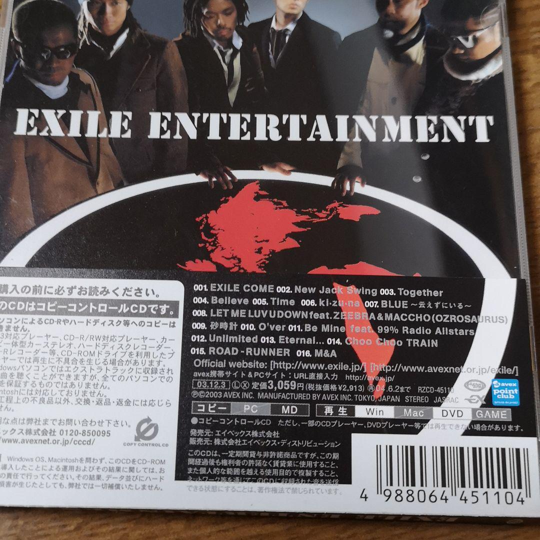 メルカリ - EXILE ENTERTAINMENT...