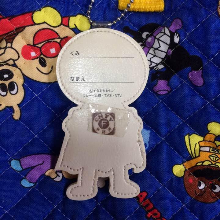 642aeffa5664 メルカリ - アンパンマン お道具袋 名札付き ハンドメイド 布バッグ ...