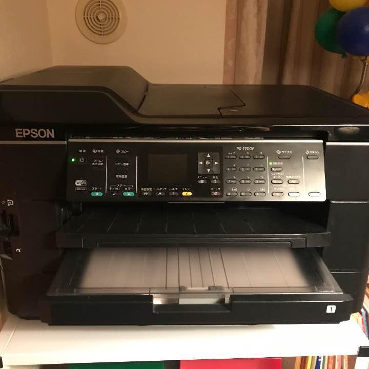 px 1700f fax 受信 できない