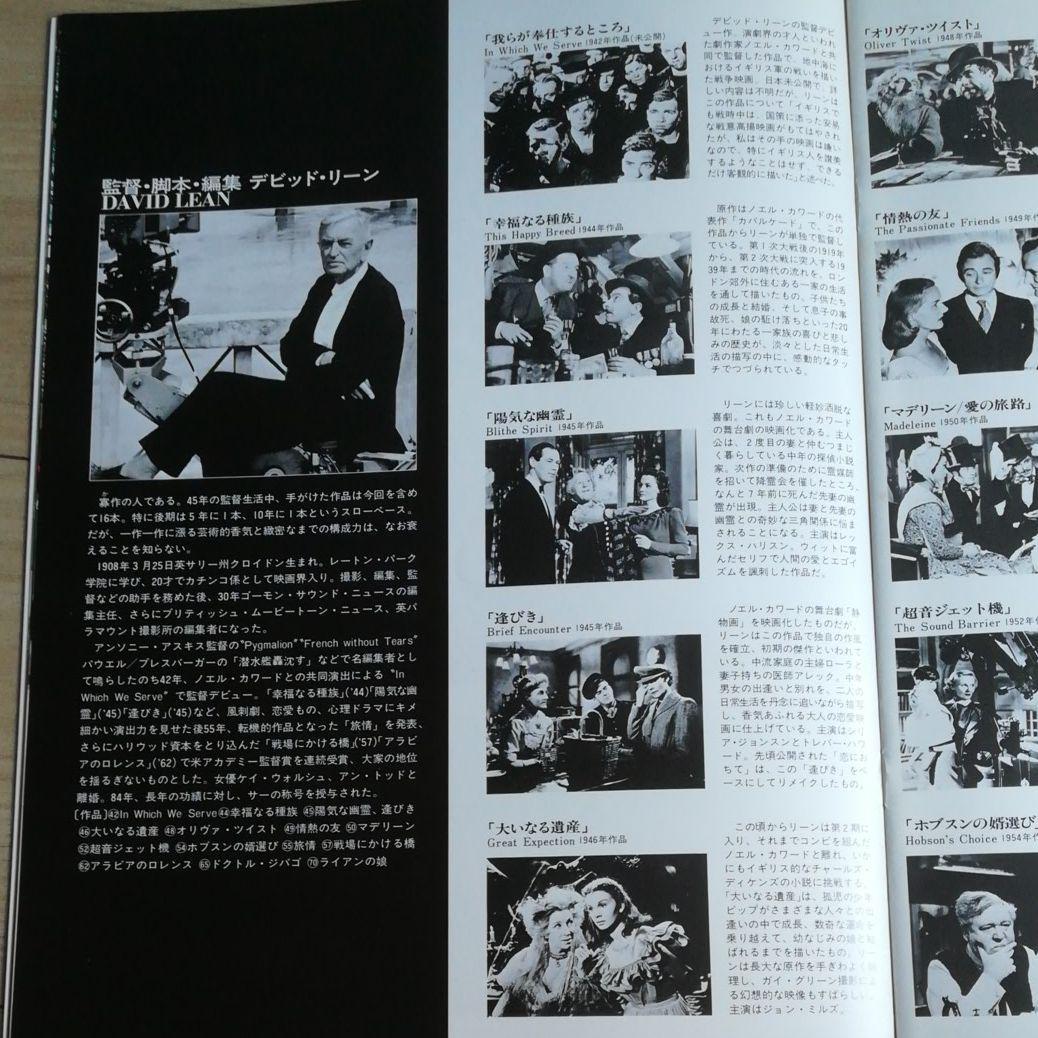 メルカリ - インドへの道 映画パンフレット 【印刷物】 (¥530) 中古や ...