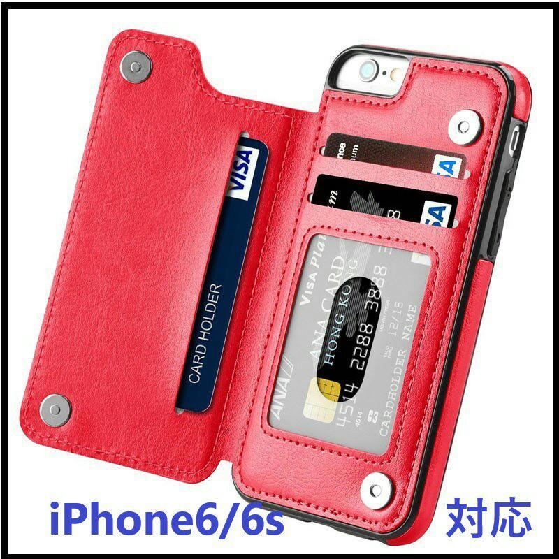 6e32640a15 メルカリ - スマホケース iPhone6/6sケース 手帳型 レザー おしゃれ 人気 ...